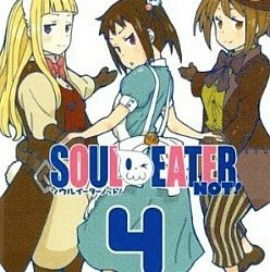 Manga Soul Eater Not! končí