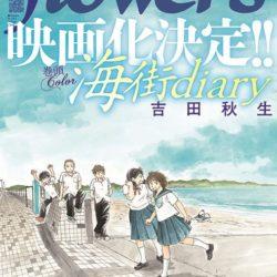 Umimachi Diary na filmových plátnech