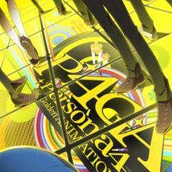 Persona 4 ve zlatém kabátě