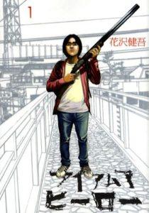 hanasawa01