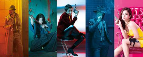 lupin_cast