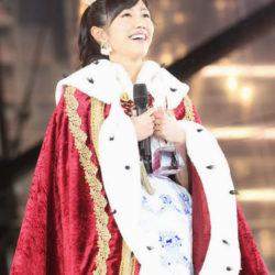 Vyhlášení výsledků šestého ročníku voleb AKB48