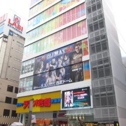 Ikonická budova Akihabary je zpět