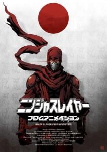 ninja_slayer