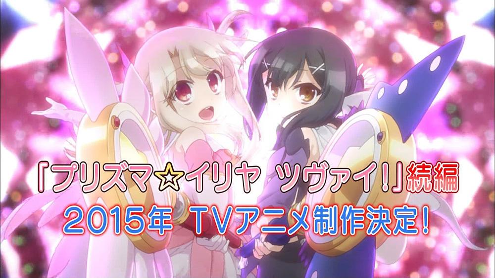Nuevo vídeo promocional de Fate/kaleid liner Prisma Illya 2wei Herz! Fate-kaleid-liner-Prisma-Illya-2wei-Herz-Announcement-Image2