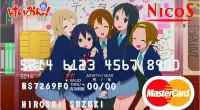 Letos je to již pět let od vysílání první série anime adaptace mangy K-ON!, jejíž hlavními protagonistkami jsou členky školního klubu populární hudby. A i po takové době si tato […]
