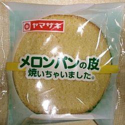 Netradiční melon pan od Yamazaki Baking