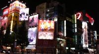 Japonský institut Yano Research specializující se na marketingové výzkumy všeho druhu přinesl i letos komerční studii věnující se otaku průmyslu a japonské komunitě. Podívejme se na některé její zajímavé části, […]