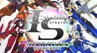 Herní divize společnosti 5pb. spustila stránky k připravované PC hře, jež je inspirovaná anime adaptací novely Infinite Stratos. Celý název hry zní Infinite Stratos Versus Colors a vydání se dočká […]