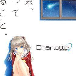 Studio Key oznámilo originální počin Charlotte