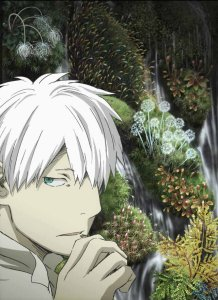 mushishi_another