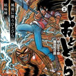 Ushio to Tora znovu v animované podobě