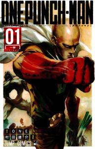 Onepunch-Man v01 - 000a