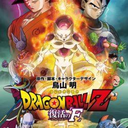 Dragon Ball se rozšíří o další příběhy