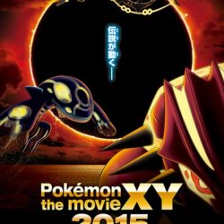 Osmnáctý Pokémon film se blíží