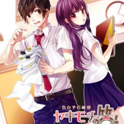Projekt Kokuhaku Jikkou Iinkai: Renai Series inspiruje vznik anime filmu