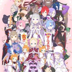 Anime adaptace novely Re: Zero Kara Hajimeru Isekai Seikatsu
