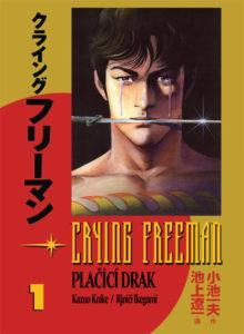 freeman01