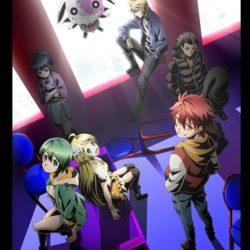 Divine Gate jako anime