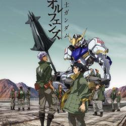 Stížnost na nejnovější Gundam sérii