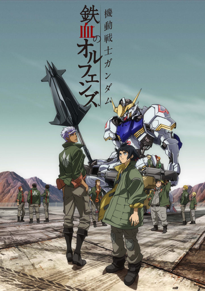 Gundam-Iron-Blooded-Orphans-17