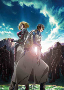 news_xlarge_terraformars_visual