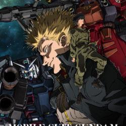 Kvapně se řítí další Gundam