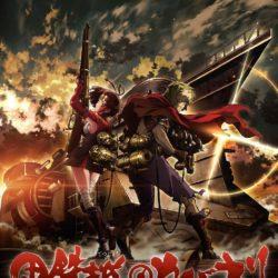 Podrobnosti o anime Koutetsujou no Kabaneri