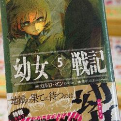 Dočkáme se válečného anime s drsnou holčičkou v čele