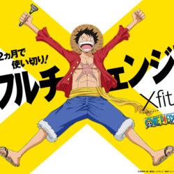 Postavy z One Piece propagují nový holící strojek