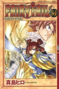 fairy-tail-54