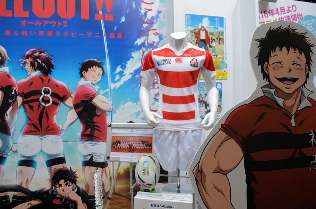 Po úspěchu japonského národního týmu na loňském mistrovství světa v ragby se to dalo čekat. Anime All Out!! by se rádo zařadilo po bok úspěšných sportovních titulů posledních let jako Kuroko no Basuke nebo Haikyuu!!. Dělají na tom lidi z TMS Entertainment a Madhouse, tak by se to mohlo podařit!