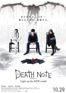 death_note_light_up