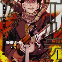 Výsledky 9. ročníku Manga Taishou