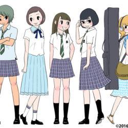 Kimikoe Project v podobě filmu