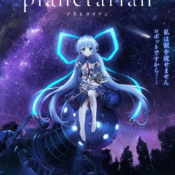 Nová upoutávka a datum premiéry pro Planetarian