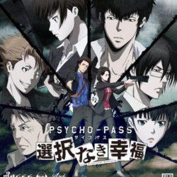 Hra Psycho-Pass: Sentaku Naki Koufuku vyjde ivEvropě