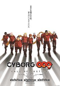 CYBORG009_callofjustice