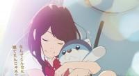 """Na oficiálních stránkách chystaného filmu Hirune-hime ~Shiranai Watashi no Monogatari~ (v překladu """"Ospalá princezna ~Příběh o mém neznámém já~"""") došlo k aktualizaci a v úterý jsme se dočkali nové ilustrace, […]"""