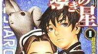 """Spisovatel Okawa Issui se na Twitteru zmínil, že se jeho románová série nazvaná Michibiki no Hoshi (v překladu """"Cestu vyjevující hvězda"""") dočká adaptace. Webové stránky společnosti Kadokawa následně zveřejnily oficiální […]"""