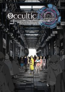 occultic_nine