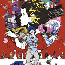 Yuasa Masaaki kutí další film