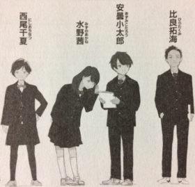 tsuki_ga_kirei