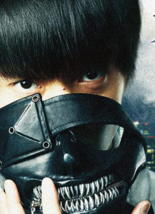tokyo_ghoul_live_action