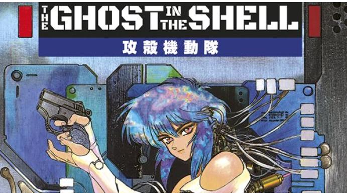 Legenda žánru. Manga, která inspirovala spoustu dalších děl a pomohla utvořit sci-fi žánr do podoby, jakou máme dnes rádi. Sama se dočkala pokračování, dvou kritiky uznávaných animovaných filmů, několika seriálů […]