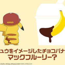Pikachu bude k vidění v japonských McDonaldech