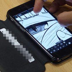 K úspěchu v manga průmyslu stačí mobilní telefon