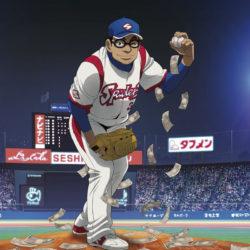 Adaptace baseballové mangy Gurazeni