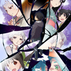 Poslední novela Monogatari se příští rok dočká anime adaptace