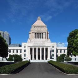 Chystané změny v japonském autorském zákoně